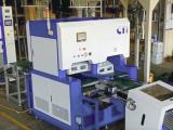 Empacadora Automática V-500TD Auto Cámara Doble a Vacío